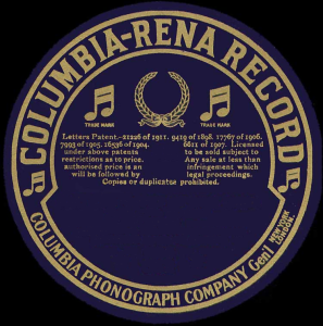 columbiarena