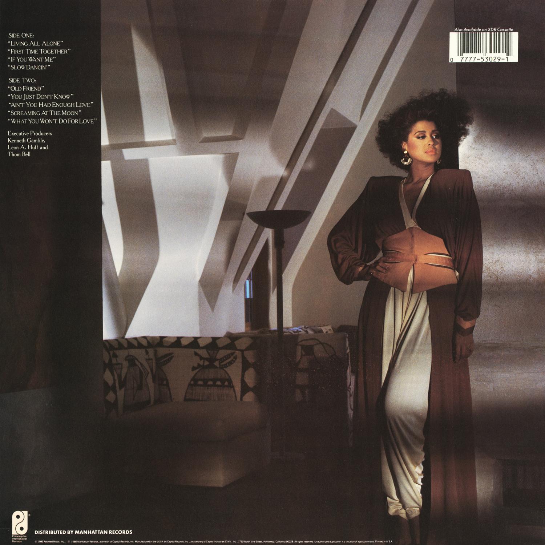Phyllis Hyman Living All Alone Vinyl Album Covers Com